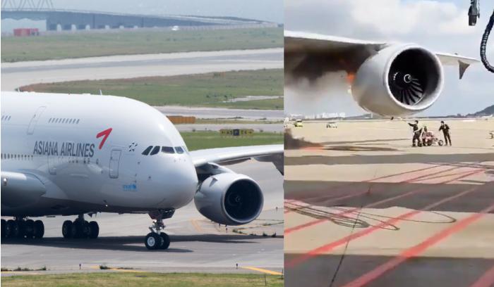 韩亚航空坠机视频_韩亚航空一架世界最大客机A380发动机在仁川机场着火|航空群英会 ...